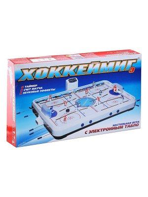 Хоккеймиг-Э  (объемный игрок)