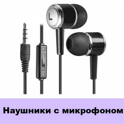 GSM-Shop. Защитные стёкла и аксессуары — Наушники с микрофоном — Для телефонов