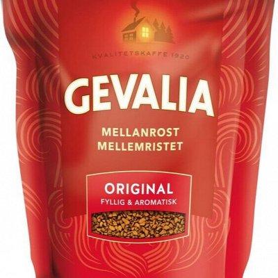 ✔Бакалея ✅ Скидки❗❗❗Огромный выбор❗Выгодные цены🔥 — Кофе Гевалия м/у 200 г — Растворимый кофе