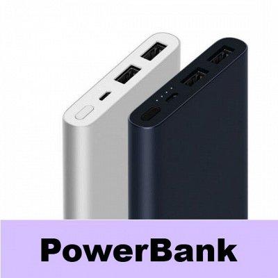 GSM-Shop. Защитные стёкла и аксессуары — Power Bank — Для телефонов