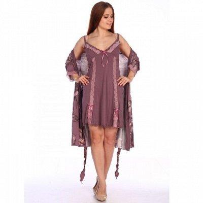 Одежда. С любовью. Meteorrit. — Сорочки — Сорочки и пижамы