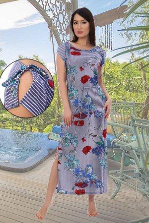 Платье Бренд Натали Ткань: кулирка Платье женское из кулирного полотна, прямое, длинное. Горловина лодочкой, в плечах разрезы с завязками. По талии пояс со шлевками, в боковых швах разрезы, низ издели