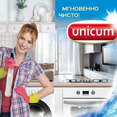 UNICUM - профессиональная  высокоэффективная бытовая химия.  — Супер Тряпки! — Салфетки и тряпки