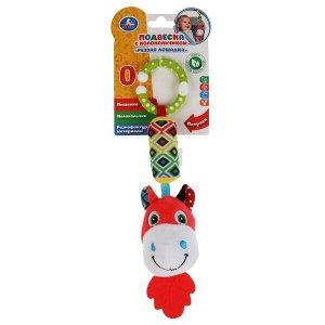 """RBT-H4 Текстильная игрушка подвеска-пищалка с колокольчиком лошадка на карт. в пак. """"Умка"""" в кор.260шт"""