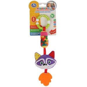 """RBT-RN4 Текстильная игрушка подвеска-пищалка с колокольчиком енот на карт. в пак. """"Умка"""" в кор.260шт"""