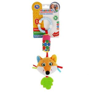 """RBT-F4 Текстильная игрушка подвеска-пищалка с колокольчиком лиса на карт. в пак. """"Умка"""" в кор.260шт"""