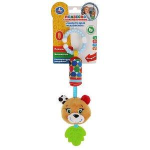 """RBT-B4 Текстильная игрушка подвеска-пищалка с колокольчиком мишка на карт. в пак. """"Умка"""" в кор.260шт"""