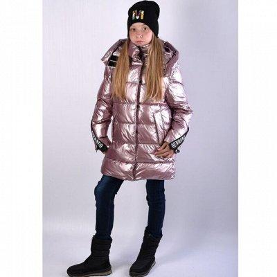 КИКО-БУМ Куртки,пуховики, джоггеры, шапки - Распродажа зимы!