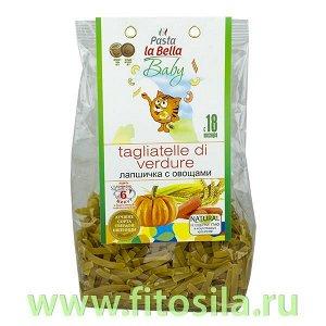 "Лапшичка с овощами, 250 г, ТМ ""Pasta la Bella Baby"""