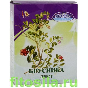 Брусника, лист, 50 г, коробочка, чайный напиток