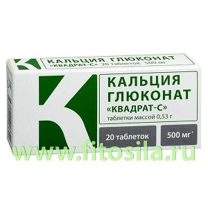 "Кальция глюконат ""Квадрат-С"" - БАД, № 20 таблеток х 530 мг"