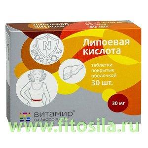 "Липоевая кислота ""ВИТАМИР®"" - БАД, № 30 таблеток х 100 мг"