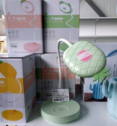 Сумасшедшая закупка-4  Посуда для пикника. Низкая цена — Детские ночники и лампы. Наличие  — Настольные лампы