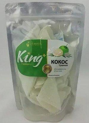 """Кокос """"King"""" Вьетнам в индивидуальной упаковке 500г"""