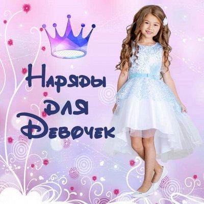 ТМ ALOLIKA!! Лучшие украшения и платья для девочки!!