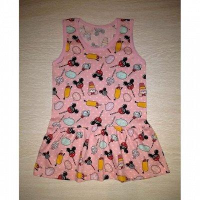 Быстрый дозаказ!!! Качественная одежда по низким ценам-13! — Платья, сарафаны — Платья