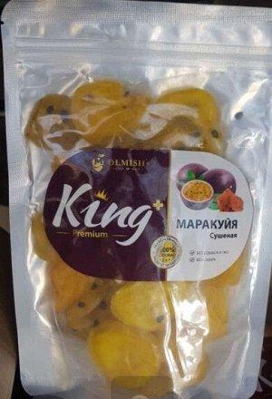 """Маракуйя """"King"""" Вьетнам в индивидуальной упаковке 500 гр"""