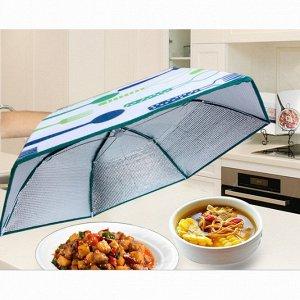 Зонт для продуктов 1020 красный