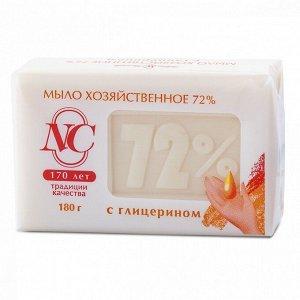 Мыло хоз. 72% с глицерином 180г п/п /36/ 11145