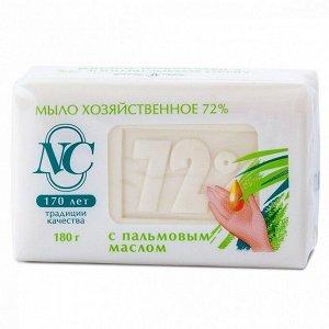 Мыло хоз. 72% с пальмовым маслом 180г п/п /36/ 11144
