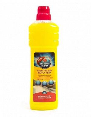 """Средство для мытья пола """"Лимон"""", 1000 мл"""