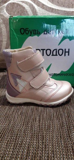 Новые ортопедические ботинки размер 24