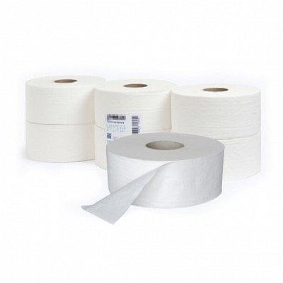 Товары для Дома и Гигиены — Туалетная бумага — Туалетная бумага и полотенца