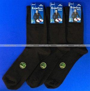 Ростекс (Рус-текс) носки мужские Н-36 бамбук чёрные