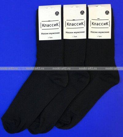 Большая закупка носков по оптовым ценам. Цены очень низкие — Мужские носки оптом