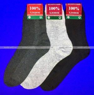 """""""Белорусские"""" носки мужские сетка темно-серые"""