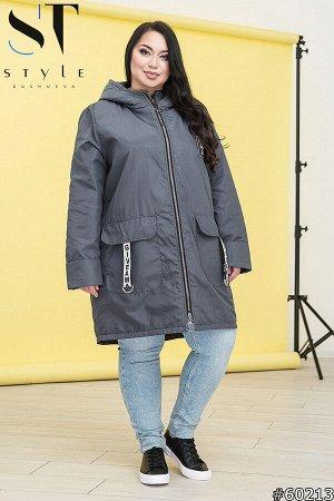 Куртка 60213
