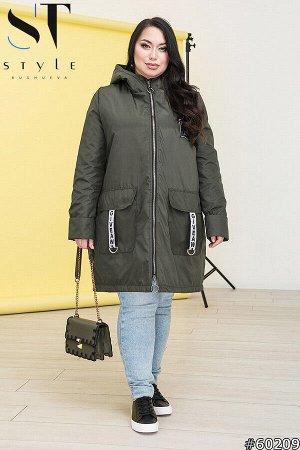 Куртка 60209