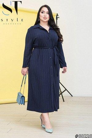 Платье 60226
