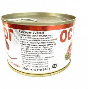 Осьминог в остром ароматном соусе в банке с ключом