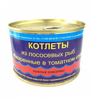 Котлеты из лососёвых рыб обжаренные в томатном соусе в банке с ключом