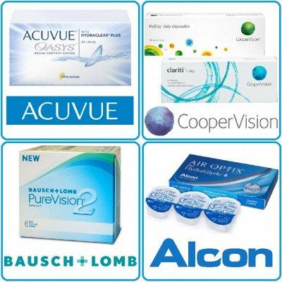 🎁 Johnson Alcon BL Контактные линзы. Много акций и подарков