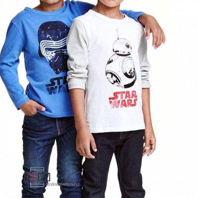 НМ - 11. Для всей семьи  — Одежда для мальчиков — Для мальчиков