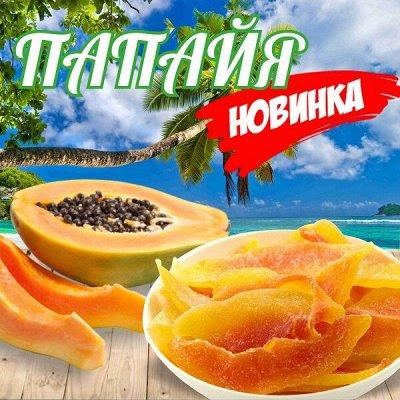 Орехи и Сухофрукты - Вкусные, сладкие и такие полезные! — Папайя! Богатый источник витаминов A и C! — Сухофрукты