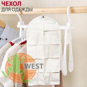 Чехол для одежды Welbysun 60x137 см