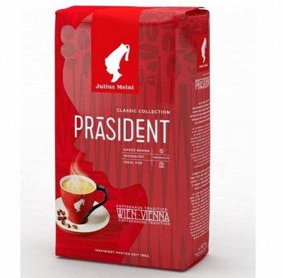 Натуральный кофе из Италии и Германии. Без ароматизаторов
