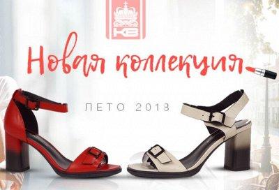 KINGBOOTS-Качественная Женская и детская обувь.ГЕРМАНИЯ