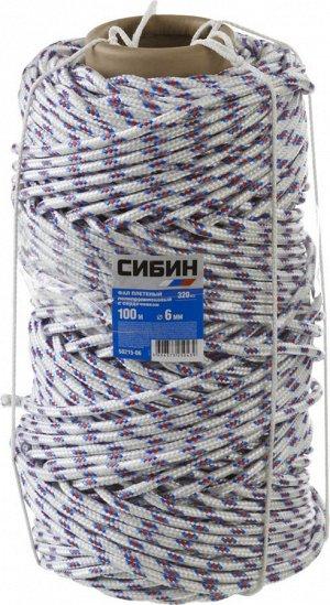 Фал плетёный полипропиленовый СИБИН 16-прядный с полипропиленовым сердечником