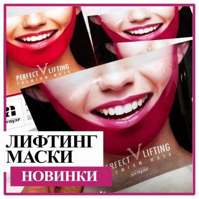 💯Хиты корейской косметики 60! Акция, новинки июля! — Лифтинг маски — Антивозрастной уход
