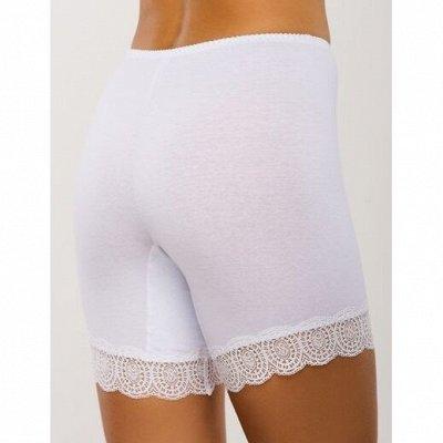 AFINA-женское белье по 60 размер! Акция-20%. Гарантия цвета — Термобелье БОЛЬШИЕ РАЗМЕРЫ