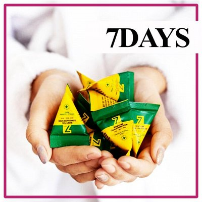 💯Хиты корейской косметики-пирамидки+ подарочные наборы! — 7days — Защита и питание