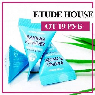 💯Хиты корейской косметики-пирамидки+ подарочные наборы! — ETUDE HOUSE — Для лица