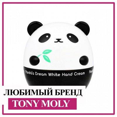 💯Хиты корейской косметики-пирамидки+ подарочные наборы! — Tony Moly — Защита и питание
