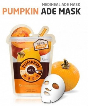 MEDIHEAL Маска-салфетка для лица VITA Pumpkin (Тыква)