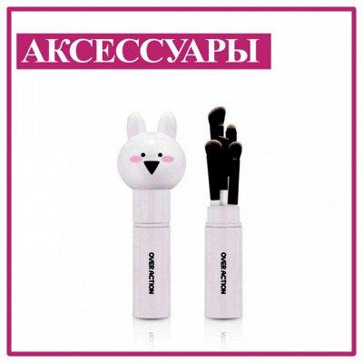💯Хиты корейской косметики-пирамидки+ подарочные наборы! — аксы — Для лица