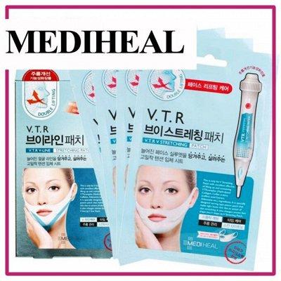 💯Хиты корейской косметики-пирамидки+ подарочные наборы! — MEDIHEAL — Защита и питание